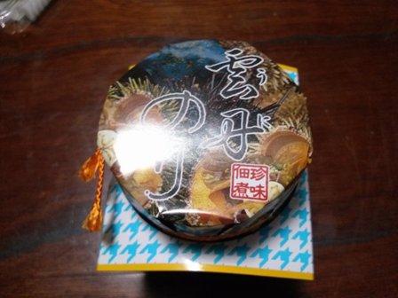 鳥取お土産4