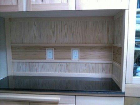 台所改修中カウンターができた5