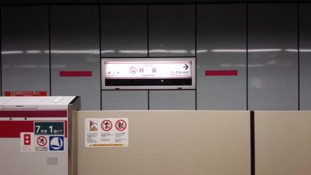 しゃべくりトリオ東京への旅031