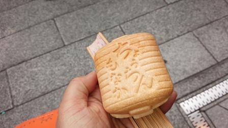 しゃべくりトリオ東京への旅041