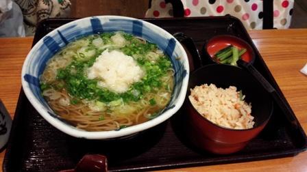 しゃべくりトリオ東京への旅293