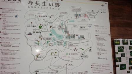 滋賀と大津への旅43
