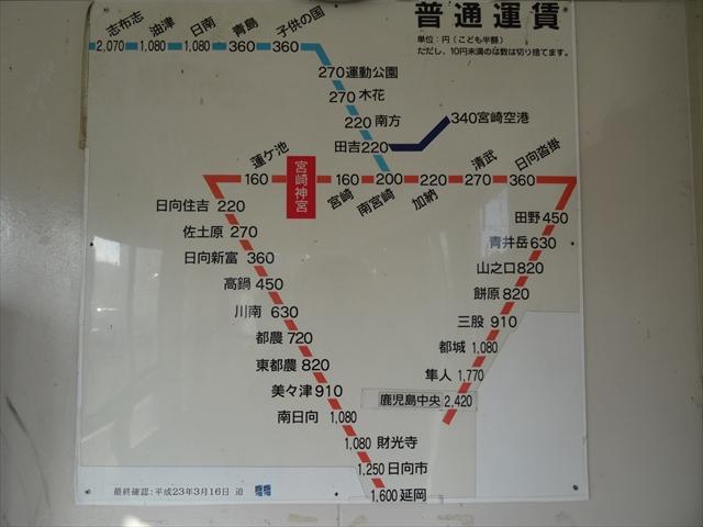 JR宮崎 路線図