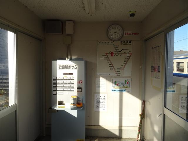 宮崎神宮駅 切符売り場