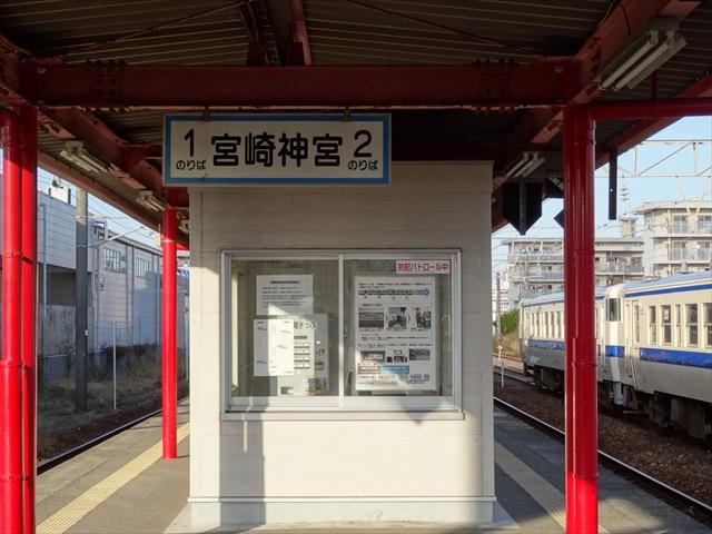宮崎神宮駅 5