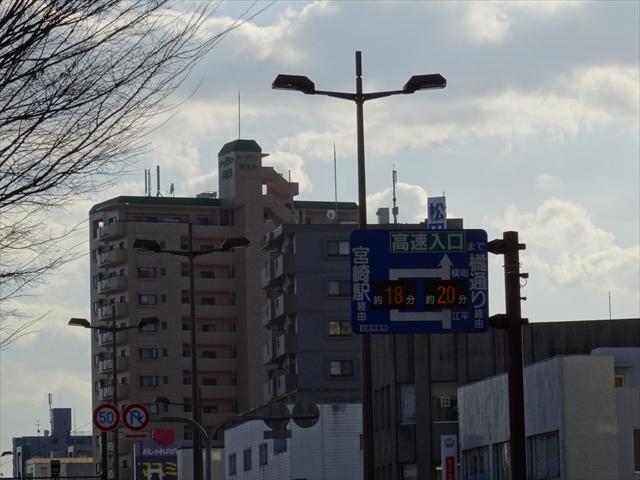 神宮駅周辺 3