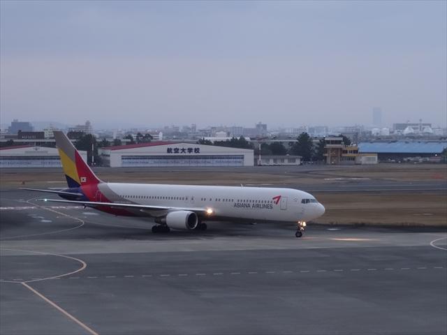 飛行機 1
