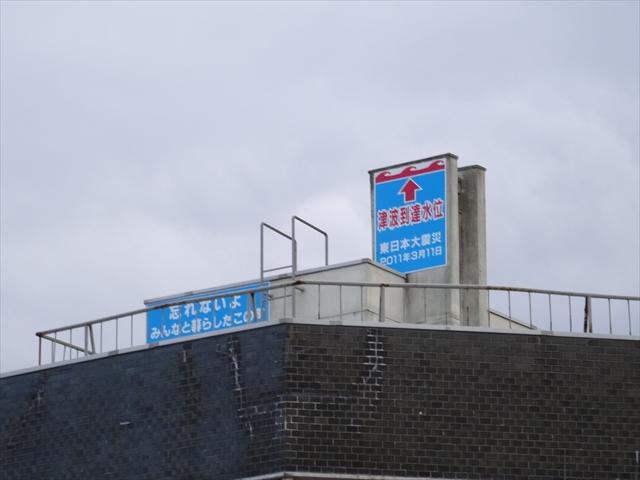 米沢商会 2