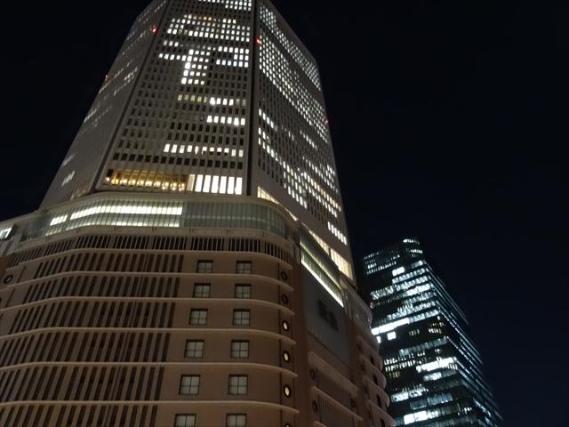 梅田 夜景 2