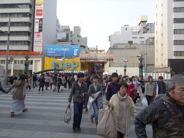 心斎橋 4