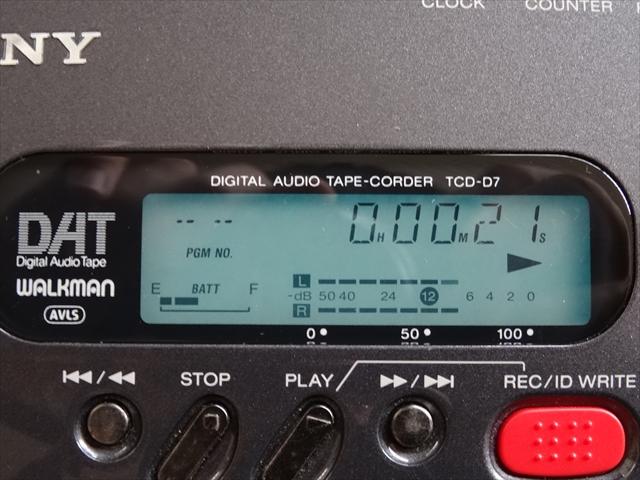 TCD-D7 ディスプレイ