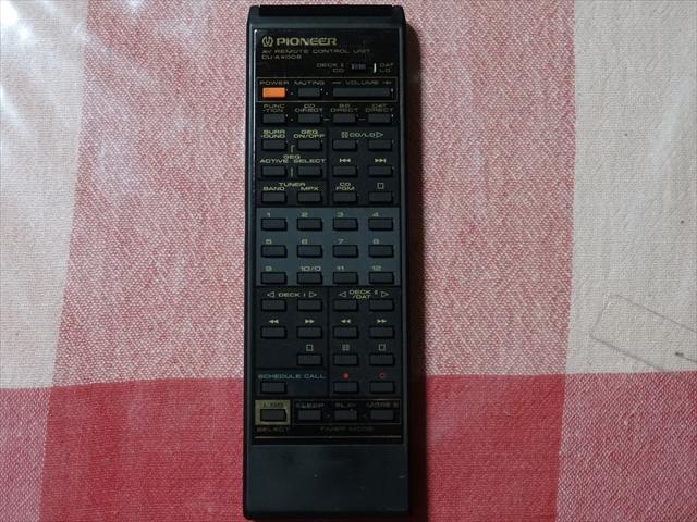 CU-AX008.jpg