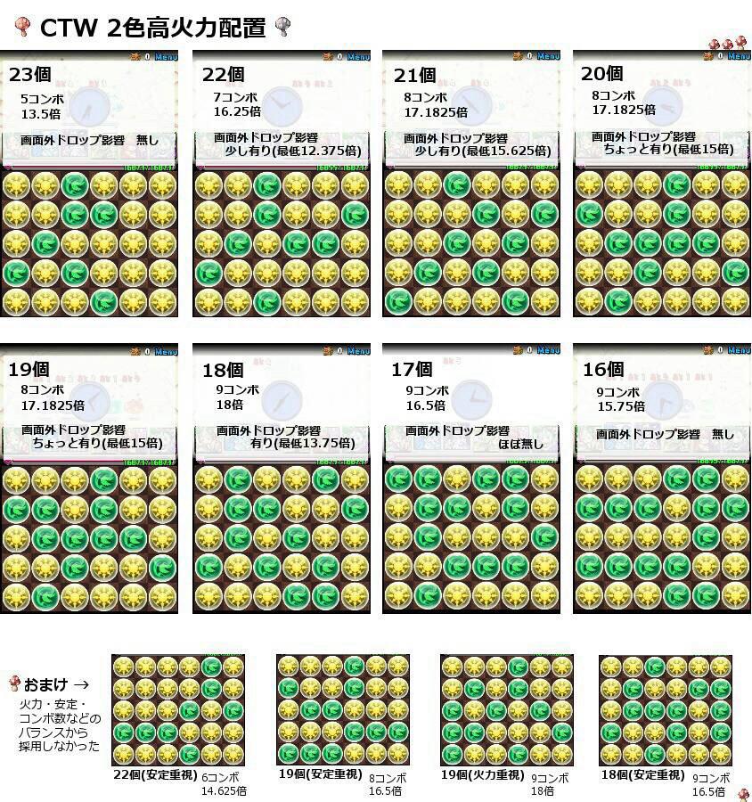 2shokuctw_narabe.jpg