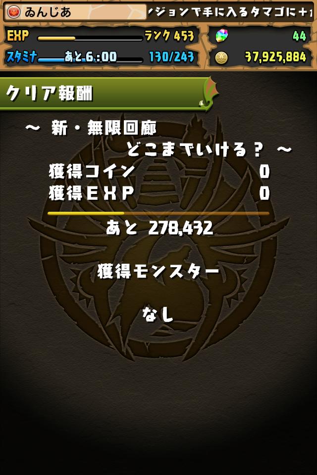anubisupa_mugenkairou_06.png