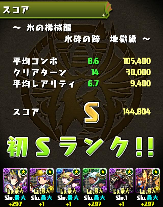 hanabideaizu_004.png