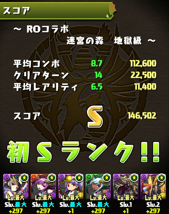 hanabideaizu_005.png