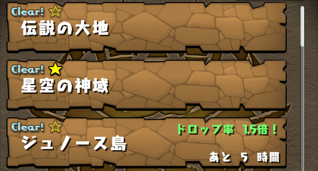 kamigami_chall_005.png