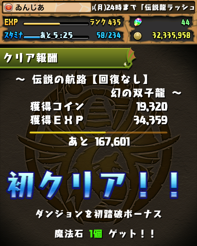 kouro_0412_002.png