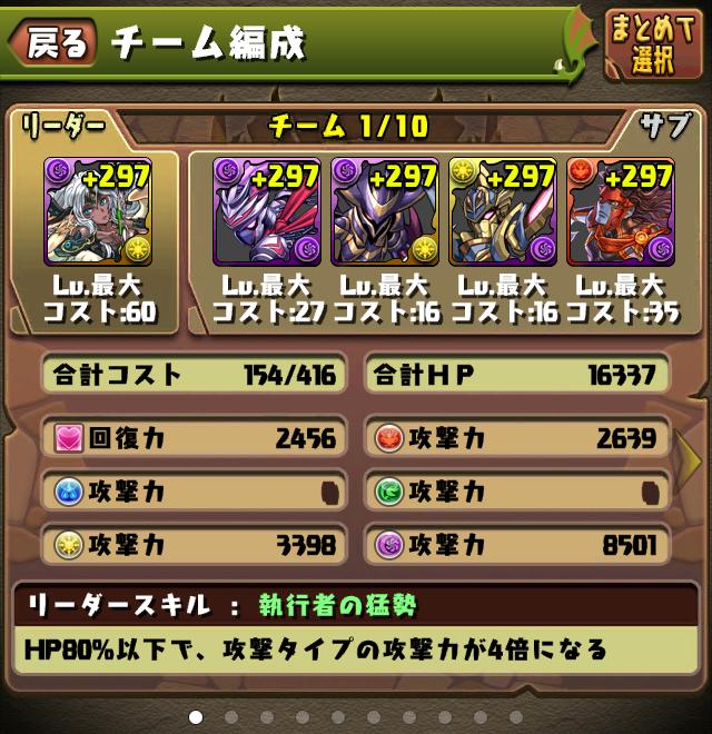 rank400_01.png