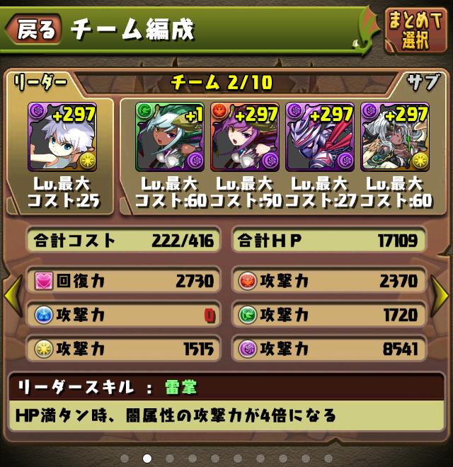 rank400_02.png
