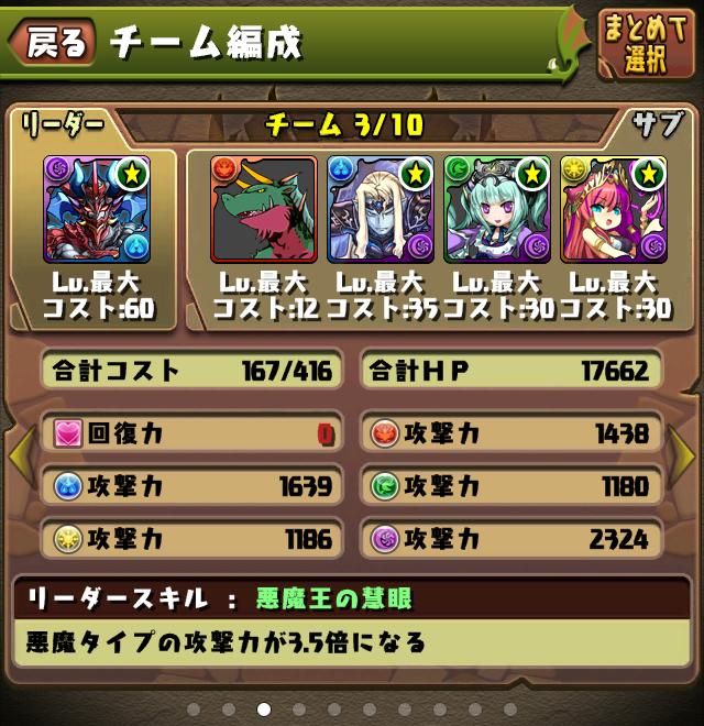 rank400_03.png