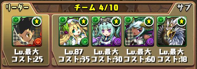 rank400_04.png