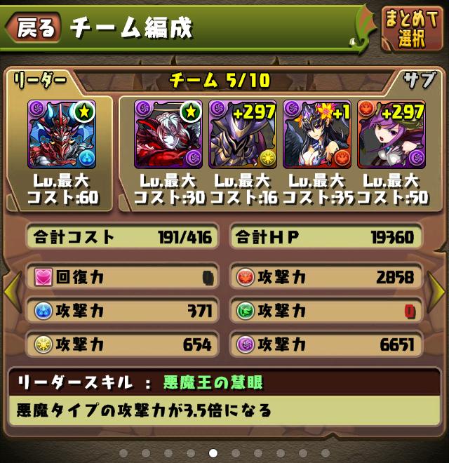 rank400_05.png