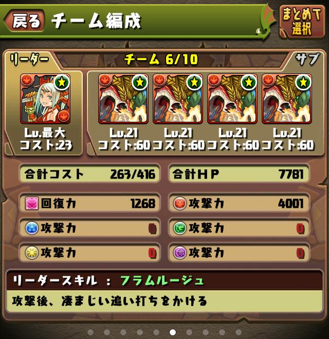 rank400_06.png