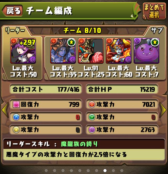 rank400_08.png