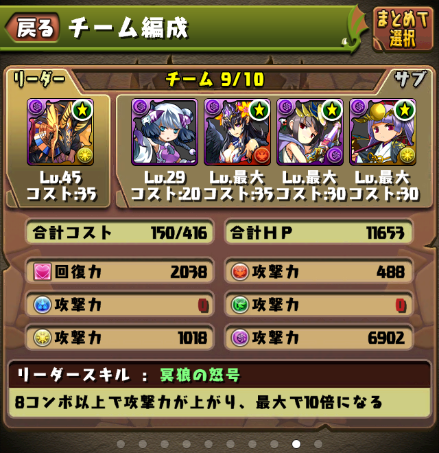 rank400_09.png