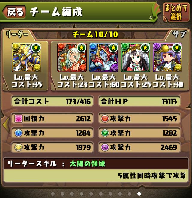 rank400_10.png
