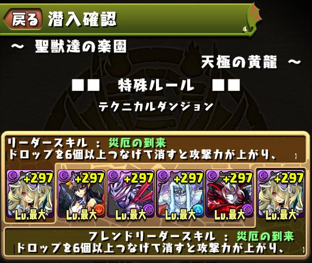sakuyaage021565.png