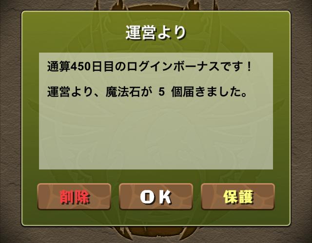 sinra_2_sva_01.png