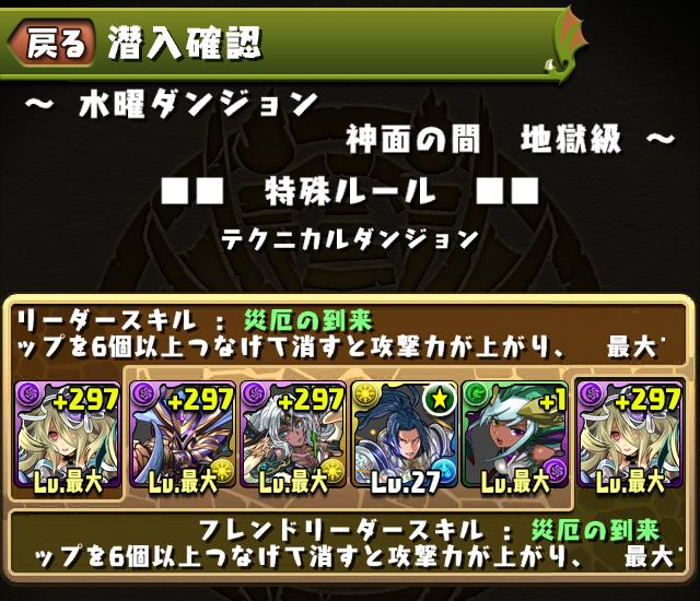 suiyou_ji_p_03.png
