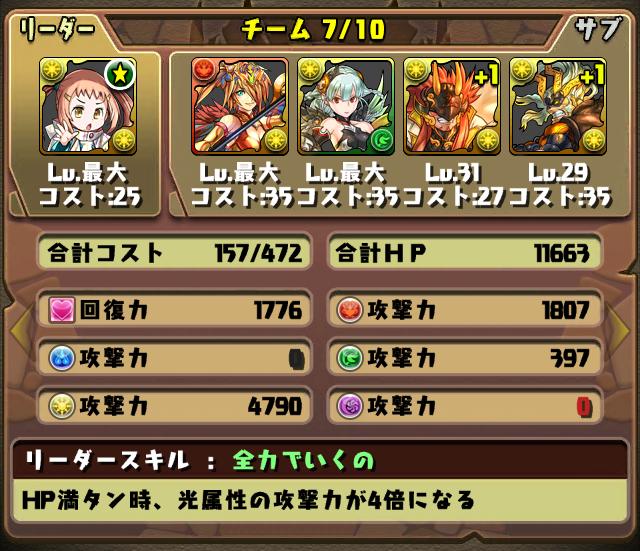 tinininshumipa_002.png