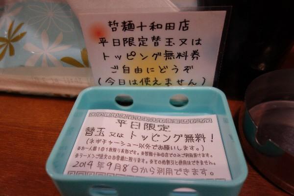 201405_5.jpg