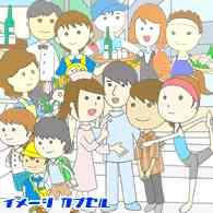 banner_200-200.gif子ども達