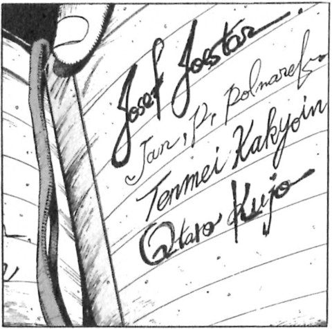 宿帳 Josef Joestar Jan P Polnaref Tenmei Kakyoin Qtaro Kujo