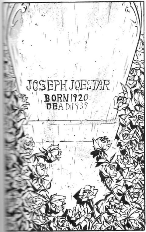 JOJONIUM版 ジョセフ・ジョースターの墓 JOSEF JOESTAR BORN1920 DEAD1939 その②