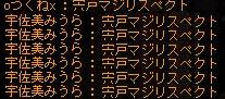 201404242316056fa.png