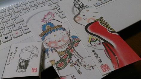 豊川稲荷神社ハイキング