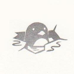 氷からペンギン