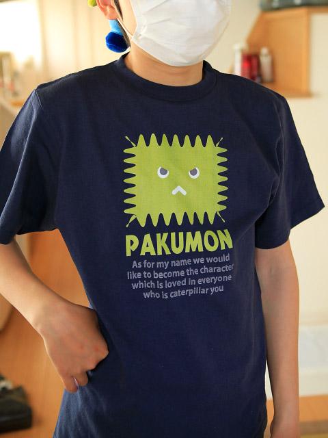 オリジナルデザインTシャツ販売