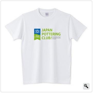 自転車用 オリジナルデザインTシャツ