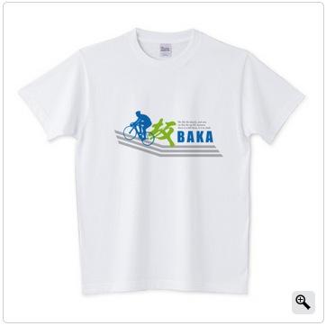 サイクリング用 オリジナルデザインTシャツ