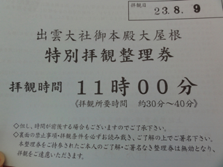 DSC07188.jpg