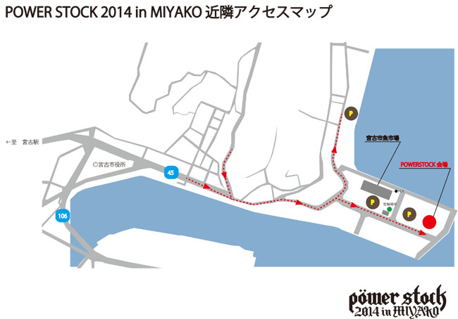 PSiM2014近隣マップ