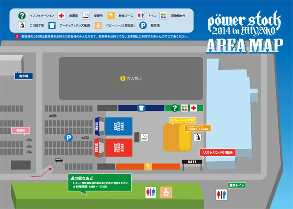 area_map2014.jpg
