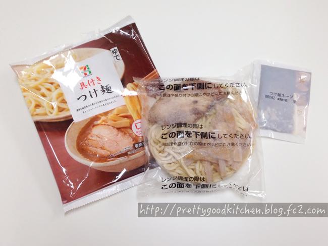 セブンイレブン 具付きつけ麺