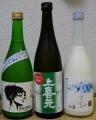 sake_140502_600.jpg
